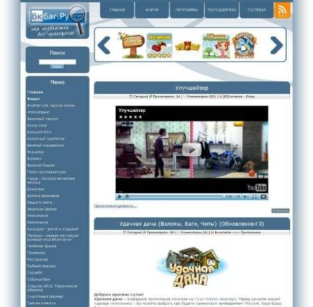 Шаблон онлайн кинотеатров