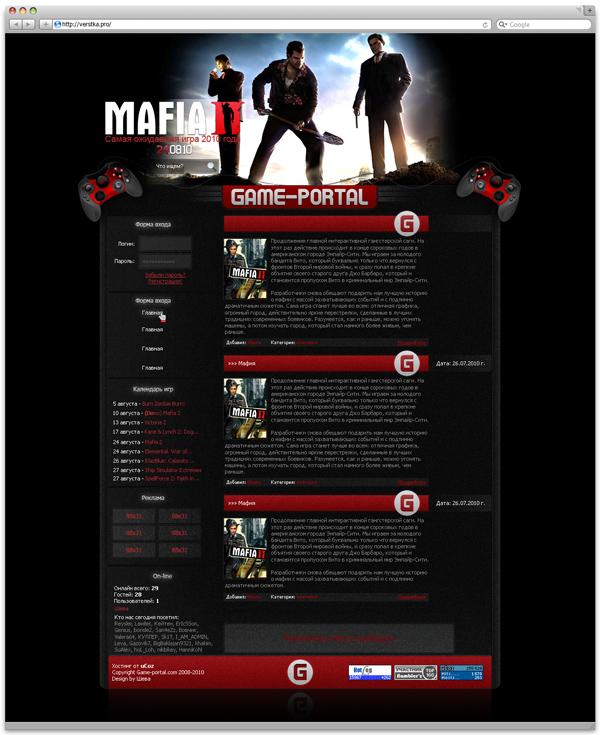 Мафия 2 расширенное издание / mafia ii